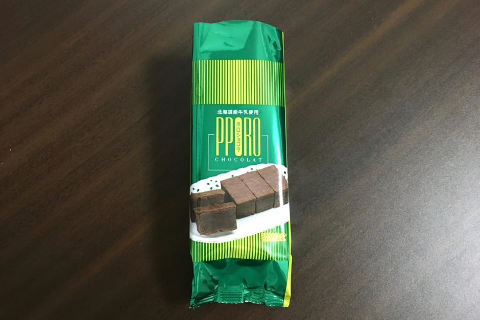polo-chocolate
