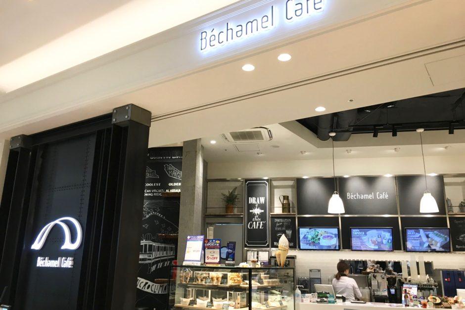 bechamel-cafe