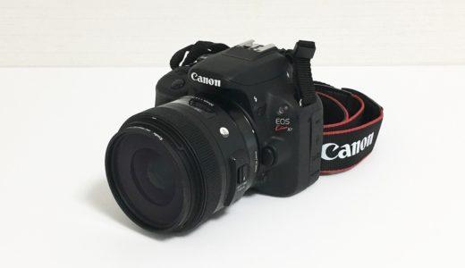 カメラ初心者が一眼レフ「Canon EOS Kiss X7」と単焦点レンズ「Sigma Art 30mm F1.4 DC HSM」を買いました!実際の写真(作例)・レビューなど