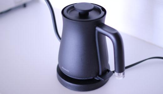 バルミューダのおしゃれな電気ケトルがコーヒードリッパーとしても使えて超便利!おすすめ
